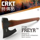 丹大戶外用品【CRKT】 特價品 FREYR™ 斧頭 2746