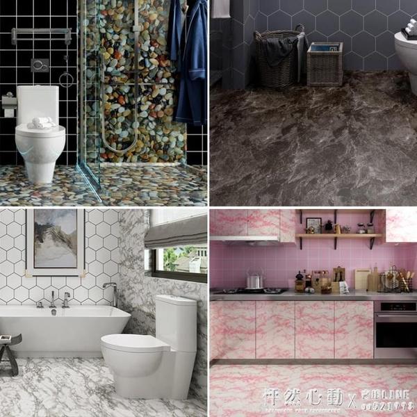 防滑地貼防水耐磨仿大理石紋衛生間浴室自黏牆紙廚房地板翻新貼紙 怦然心動