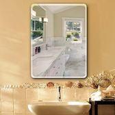 浴室免打孔衛生間化妝壁掛梳妝廁所洗手間鏡子貼墻    LVV11267【雅居屋】TW