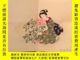 二手書博民逛書店罕見1942年《小村雪岱畫集》高見澤/木版社Y173414 高見