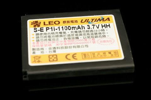 CALLS/其他廠牌 防爆高容量 手機電池 1100mah SonyEricsson P1i