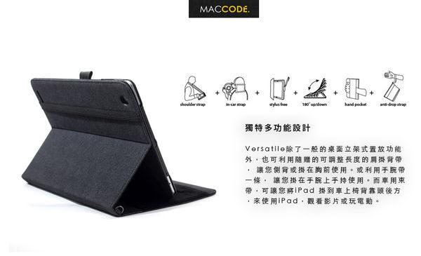 OZAKI iCoat Versatile 多功能 側翻式保護套 含觸控筆 New iPad / iPad 4 專用 免運