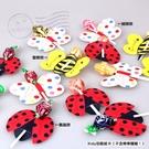 昆蟲系列diy棒棒糖裝飾紙卡(3款可挑,...