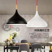 燈罩現代簡約餐廳吊燈北歐單頭創意吧台個性客廳咖啡店酒吧理發店燈具 igo快意購物網