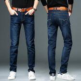 大尺碼牛仔褲 冬季男士牛仔褲直筒寬鬆大碼加絨加厚韓版百搭長褲zzy9035『時尚玩家』