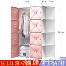 衣櫃簡易掛簡約現代經濟型成人組裝鋼管實木臥室雙人加固加粗布藝 NMS蘿莉小腳ㄚ