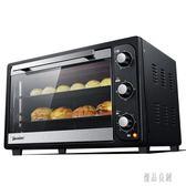 220V 烤箱 家用大容量烘培多功能全自動48L電烤箱 zh3878【優品良鋪】