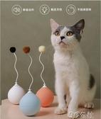 逗貓神器 貓玩具不倒翁自動逗貓器貓用品電動逗貓棒貓咪玩具自嗨 3C公社