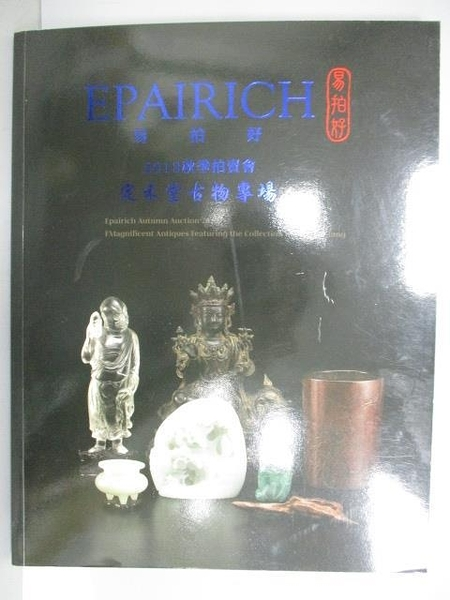 【書寶二手書T6/收藏_FI3】Epairich Auction 2013 Taipei_Fmagnificent Antiques Featuring…