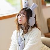 耳罩  耳罩保暖女耳帽掛耳包學生耳暖冬季護耳新款韓版可愛耳捂耳朵會動【限時八折】