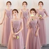 伴娘服 伴娘服女加大尺碼新款正韓閨蜜裝婚禮長款姐妹團禮服裙女豆沙色禮服夏 朵拉朵YC