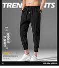 男士休閒長褲子2021夏季薄款寬鬆韓版潮流冰絲速乾束腳運動九分褲 韓國時尚週