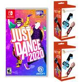 [哈GAME族]多人熱舞組●NS Just Dance 舞力全開 2020 中文版 + JYS-NS163 跳舞腕帶 兩組 11/5發售預定