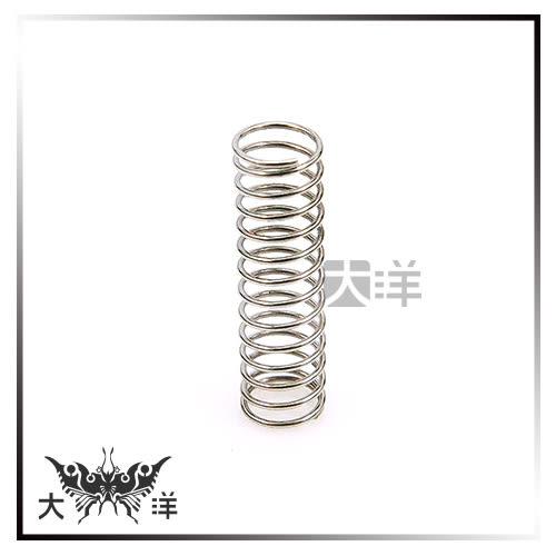 ◤大洋國際電子◢ 圓柱型壓縮彈簧C型(50pcs/包) 1093C