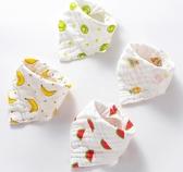嬰兒三角巾純棉紗布男童女孩寶寶口水巾