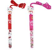 【卡漫城】Hello Kitty ㊣版 凱蒂貓 筆蓋式 藍色原子筆 附掛繩 頸繩 吊繩 公仔 台灣製 兩入組