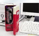 迷你USB冰箱 小冰箱 電腦冰箱 車載冰箱 USB迷你冰箱 制冷熱 全館免運