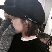 帽子女士秋冬英倫韓版甜美英倫可愛八角帽春夏冬天報童潮人畫家帽  電購3C