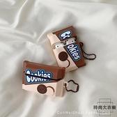 airpods pro保護套2/3代蘋果無線藍牙矽膠耳機套女【時尚大衣櫥】