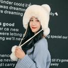 針織帽 加絨加厚防寒雷鋒帽女士冬天保暖護耳棉帽子韓版潮毛絨毛球針織帽 星河光年