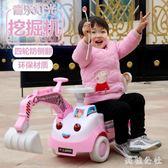 兒童玩具挖掘機可坐可騎寶寶大號音樂滑行工程學步車男孩挖土機CC4797『美鞋公社』