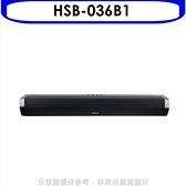禾聯【HSB-036B1】Soundbar聲霸音響