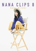水樹奈奈 NANA CLIPS 8 台壓版 DVD 免運 (購潮8) 5054197044410