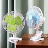 大風可夾風力迷你電風扇家用夾式床上辦公室遙控夾頭夾板風扇靜音歐歐流行館