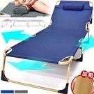 加長加寬68CM四腳方管休閒午睡椅(4段角度)行軍床看護床.午休椅躺椅.折疊床摺疊床.折疊椅摺疊椅