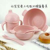 618好康鉅惠歐式防摔輔食碗寶寶吃飯碗勺筷裝