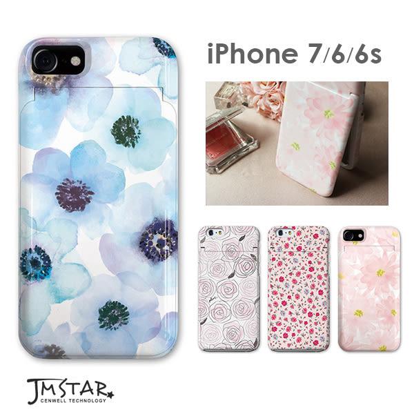 手機殼 iPhone8/7/6/6s 日本 花 多功能 鏡子/插卡/悠遊卡/立架 CollaBorn 4way