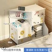 宿舍簡易塑料床頭柜組裝儲物柜 cf