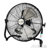 工業風扇爬地扇強力電風扇大功率電風扇落地扇趴地扇家用台式電扇 JRM簡而美YJT