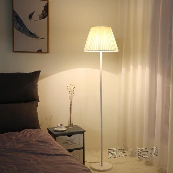 落地燈客廳書房臥室led床頭燈美容網紅主播溫馨簡約現代立式臺燈 ATF 夏季新品
