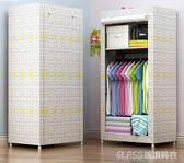 簡易衣柜加粗鋼管鋼架加厚布藝布衣柜組裝簡約現代單人衣櫥igo     琉璃美衣
