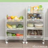廚房置物架落地帶輪可移動多層收納物品冰箱側面儲物整理架艾美 衣櫥YYS