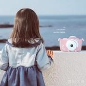 兒童相機玩具可拍照數碼照相機寶寶迷你卡通2400萬小單 優尚良品YJT
