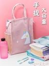 補習袋 手拎書袋文件袋手提袋帆布小學生用...