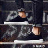 夏季潮流韓版百搭透氣學生板鞋男士帆布鞋男鞋子平底青年休閒潮鞋 米希美衣