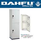 DAHFU 大富  KD-180-202A  鋼製系統多功能組合櫃(含底座)-W450xD450xH1870(mm) / 個