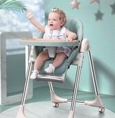 寶寶餐椅兒童嬰兒座椅子吃飯宜家用多功能可折疊便攜式矮安全小孩YJT 暖心
