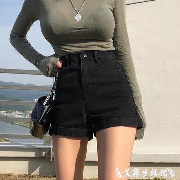 牛仔短褲 黑色高腰牛仔短褲女夏季薄款2021新款外穿顯瘦寬鬆a字闊腿熱褲潮 艾家