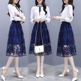 大碼套裝裙 網紅春裝女新款套裝早兩件套裝俏皮晚晚風小個子套裝裙 qf22495『紅袖伊人』