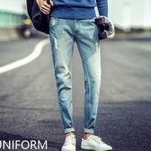 牛仔褲男韓版潮流修身小腳休閒牛仔褲