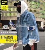新款牛仔外套男士春秋季韓版潮流秋冬夾克修身帥氣寬鬆衣   color shop