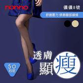儂儂non-no 顯瘦透膚褲襪 黑色 6雙/組