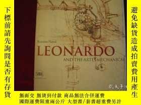 二手書博民逛書店Leonardo罕見and the Artes Mechanic