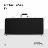 凱傑樂器 ADONIS F4  效果器 專用 硬箱 69 X 30 X 8.5 CM