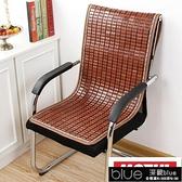 涼席坐墊辦公室電腦椅墊夏天餐椅凳子汽車竹子座墊子透氣KLBH7590811-16【全館免運】