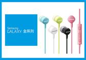 SAMSUNG 三星 原廠 HS130立體聲入耳式線控耳機 (盒裝)
